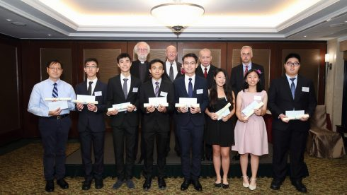 2018 Prince Philip Scholarship Presentation Ceremony
