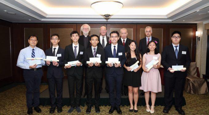 2018 Prince Philip Scholarship Presentation Ceremony